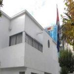 Declaración de la Embajada de Cuba en Chile