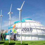 Participará Cuba en la Expo Mundial Astaná 2017